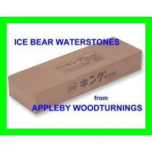 Japanese Waterstone 1200 Grit Sharpening Water Stone
